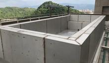 羅志祥頂樓加蓋「泳池」屬違建 建管處:限30天內拆除