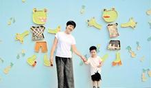 陶博館人氣打卡牆 台北樹蛙吸睛