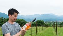 當日本主廚戀上台灣香檳