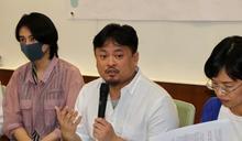 5綠委宣布共推「氣候行動」 督促政府正視氣候危機及相關政策