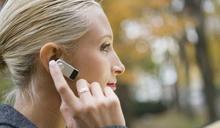推薦十大藍牙耳機人氣排行榜【2021年最新版】