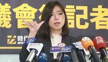 快訊/時代力量新主席!35歲女性高鈺婷出任