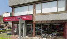 人氣餐廳稽查9家不合格 瓦城原料逾期 小蒙牛農藥殘留
