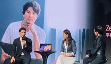 華碩發表世界最薄OLED筆電 鳳小岳任產品大使