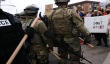 真槍當電擊槍?美再爆警槍殺非裔 警民對峙衝突