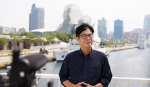 高雄將主辦ICCA 陳其邁秀英文邀請會員參與 (圖)