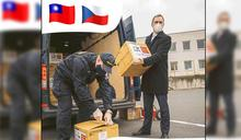 快新聞/柯P送布拉格的口罩運到了 帥哥市長秀「台捷國旗」