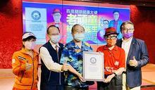 全球最年長羽球選手 林友茂爺爺全台首位榮登金氏世界紀錄