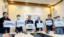 經民連盼馬國讓蔡總統、陳菊出席APEC 倡議亞太人權法院