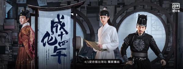 疫情受益】躲疫情+楓林網被抄台灣人在家看愛奇藝暴增5成- Yahoo ...