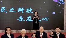 台聯辦李登輝紀念餐會(2) (圖)