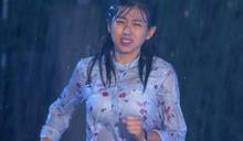 米可白被分手「氣到跌倒」 雨中崩潰哭奔