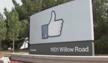 中駭客靠臉書平台監視海外維族人 臉書急封近百假帳號