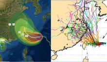 烟花持續增強 氣象專家:颱風中心登陸東北部機率降 從海面通過機率增