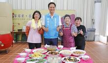 苗栗2020風箏文化暨客家美食節 四炆四炒搶先開跑