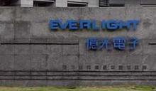 韓廠控台LED大廠惡質挖角竊取機密 法院揚言要重罰