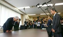 神戶製鋼造假醜聞受害客戶大增一倍