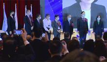 蔡總統出席世界台商聯合總會年會 與鄭.柯同台