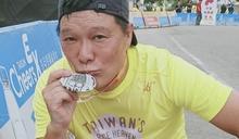 蔡詩萍》沒有人知道你能跑多久?就一直跑一直跑吧!
