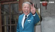 85歲憋尿上工 林義雄獲終身成就獎