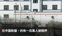 【專文】中國對臺動干戈?圖博、新疆、內蒙古都在等