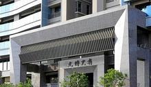 台中豪宅建商也看好 插旗A7重劃區推飯店式頂級寓所