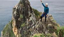 唐振剛挑戰攀岩烏岩角 累喊「征服護國神山大不易」