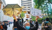 【恐怖新秩序3】司法節節退讓中 國安獨大的香港法政新秩序