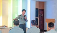 陸軍政戰主任主持領導統御座談 精進幹部管理職能