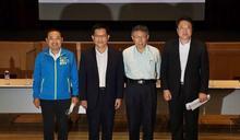 基隆輕軌升格捷運通南港!林佳龍與北北基3市長「坐下來談」達共識