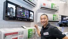 便宜買家電!LG推新冷氣奇美送好禮