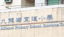 葉建源指相關教師非宣揚港獨 有校長認為要小心選材