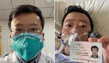 中國抗疫表彰未提「吹哨者」李文亮 網湧微博淚讚「你才是英雄」