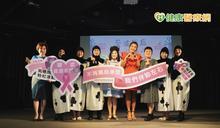 抗癌之路不孤單 台灣癌症基金會「七大扶持力」
