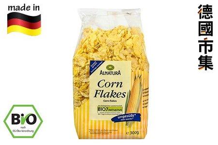 德國Alnatura 有機無糖 早餐粟米片 300g