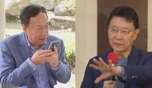 快新聞/避談趙少康回鍋 郭台銘首度回應「再戰2024總統大位」
