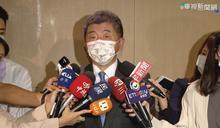 旅遊泡泡喊卡! 陳時中:帛琉檢疫規定太嚴