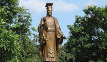 【Yahoo論壇】極簡越南史1-15/一個福建人到了越南做了開國皇帝