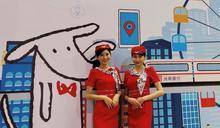 台新銀行未來車站 進駐金融博覽會