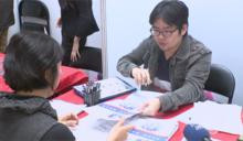 快新聞/ 主計總處公布7月經常薪資 增至4萬2481元