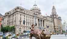 2021運勢如「牛市」長紅!全世界最「牛」雕像一次全收集