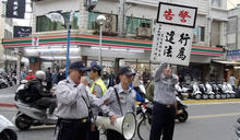 好大的官威?傳韓國瑜利用集遊法抵制罷韓活動