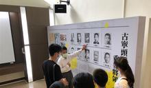 學子參訪古寧頭戰役紀念特展 緬懷先賢先烈