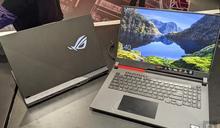 華碩發表新的 Strix Scar 與 Strix G 系列遊戲筆電