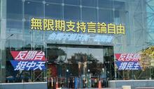 「7個小矮人」關中天 馬英九:中華民國新聞史上最黑暗的一天