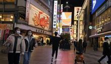 疫情加重身心壓力?日本10月自殺人數高於武漢肺炎死亡總人數