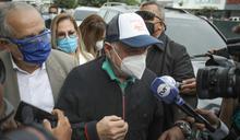 巴拿馬兩名前總統 涉貪腐分別接受調查