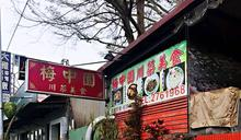 嘉義30年老店歇業!網:烤鴨成絕響