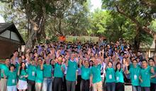 東海大學新生入門「好‧和好」 連結人與人和環境關係