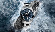 【新錶2021】內外都進階的優化版本!MIDO Ocean Star 600 Chronometer深潛腕錶